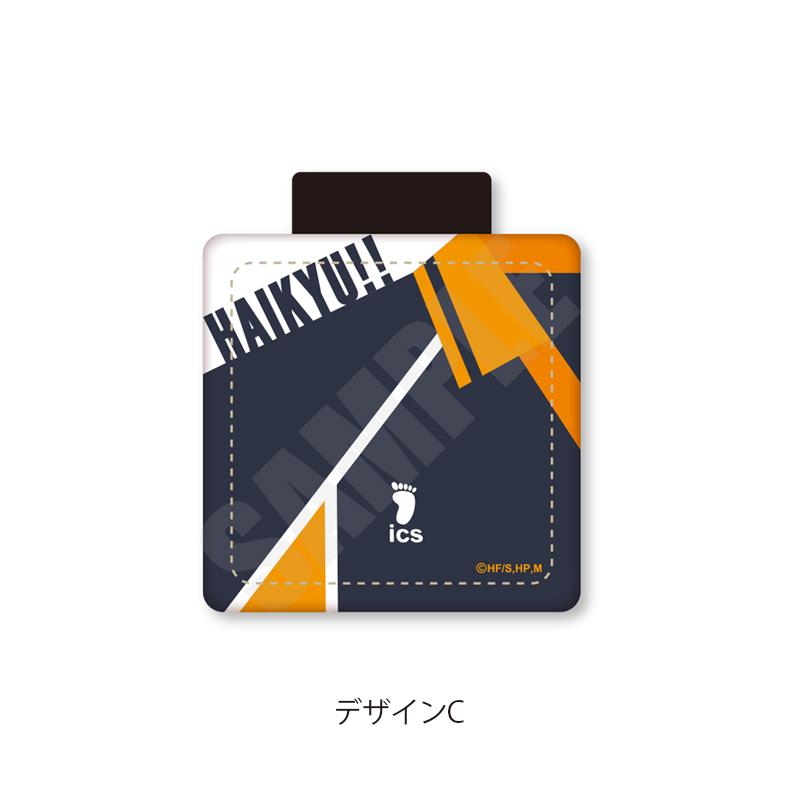 <予約>「ハイキュー!!」 コードクリップ