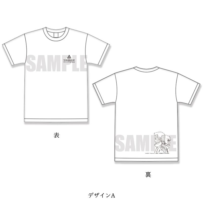 「攻殻機動隊 SAC_2045」 Tシャツ