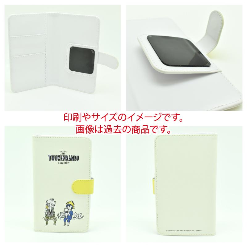 「B-PROJECT~絶頂*エモーション~」プレイピー 手帳型マルチタイプスマホケース