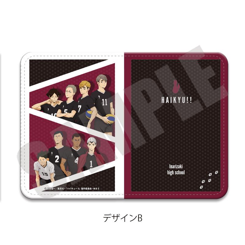 <予約>「ハイキュー!!」 ポストカードケース