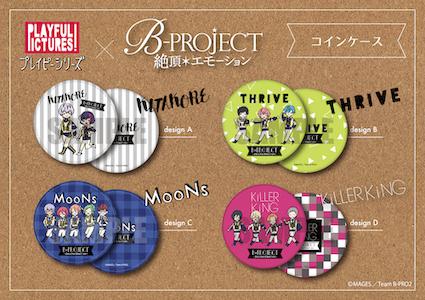 「B-PROJECT~絶頂*エモーション~」プレイピー 丸型コインケース