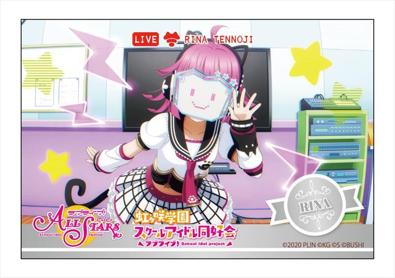 <予約>「ラブライブ!」スクスタスクエア缶バッジ 虹ヶ咲学園ストーリー vol.3(1BOX) (CR)