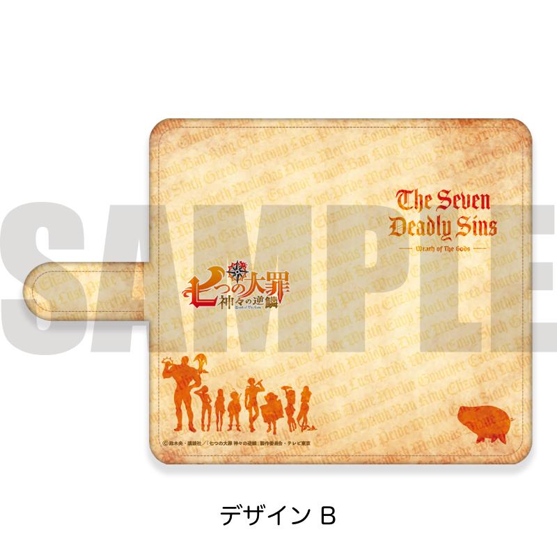 「七つの大罪 神々の逆鱗」 手帳型マルチタイプスマホケース