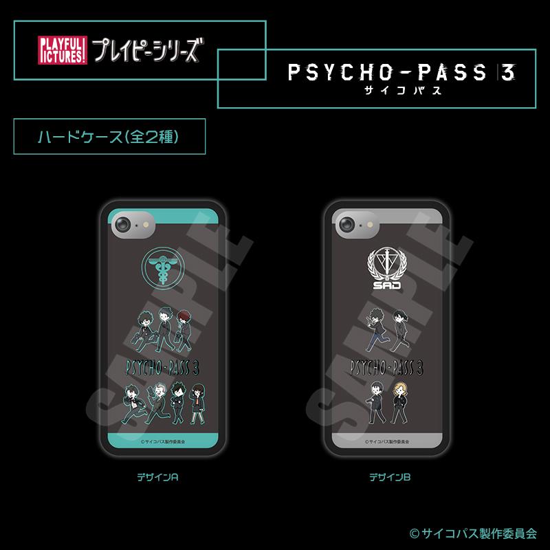 「PSYCHO-PASS サイコパス 3」プレイピー スマホハードケース