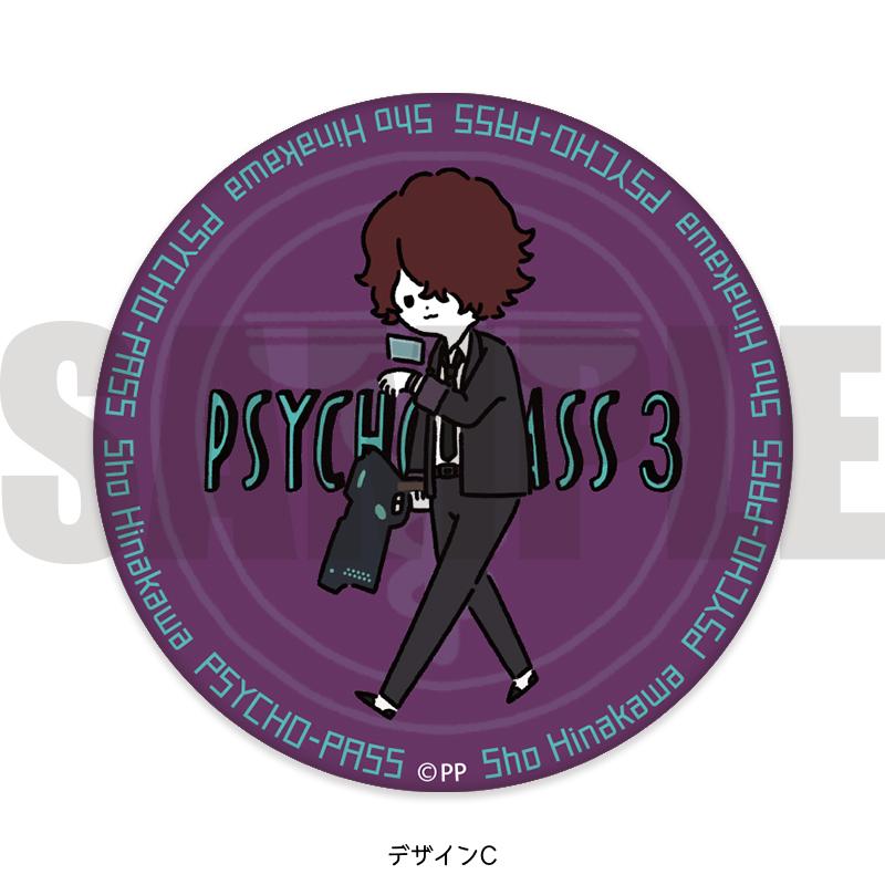 「PSYCHO-PASS サイコパス 3」プレイピー 3WAY缶バッジ