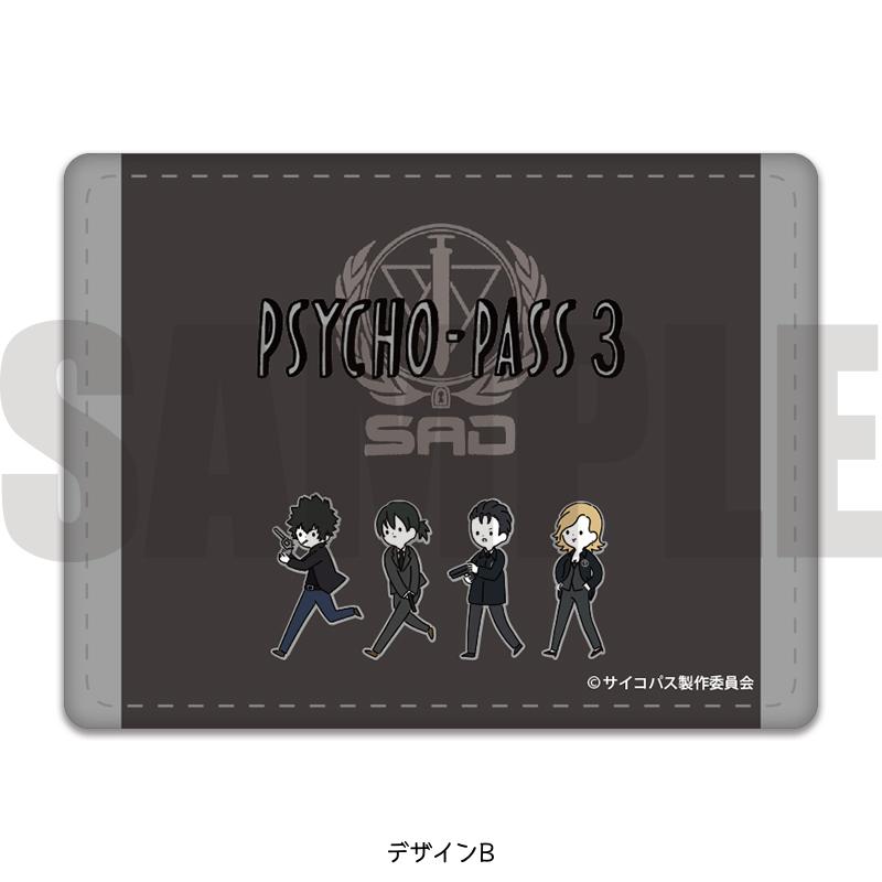 「PSYCHO-PASS サイコパス 3」プレイピー IDカードケース