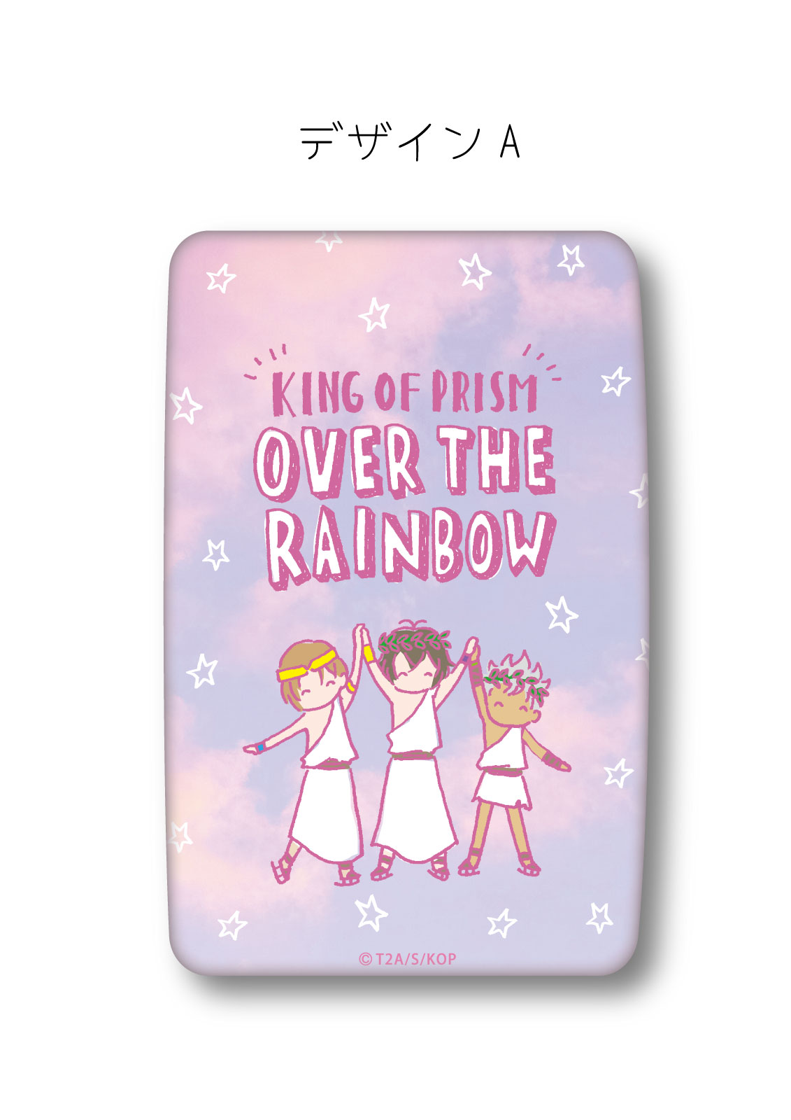 「KING OF PRISM OVER THE RAINBOW」カードケース