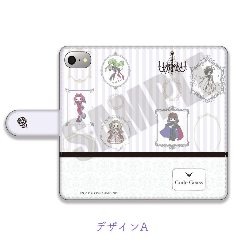 「コードギアス 反逆のルルーシュ」スイートイ 手帳型iPhoneケース