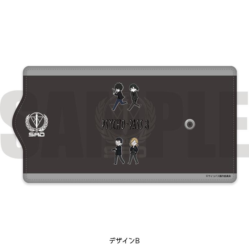 「PSYCHO-PASS サイコパス 3」プレイピー キーケース