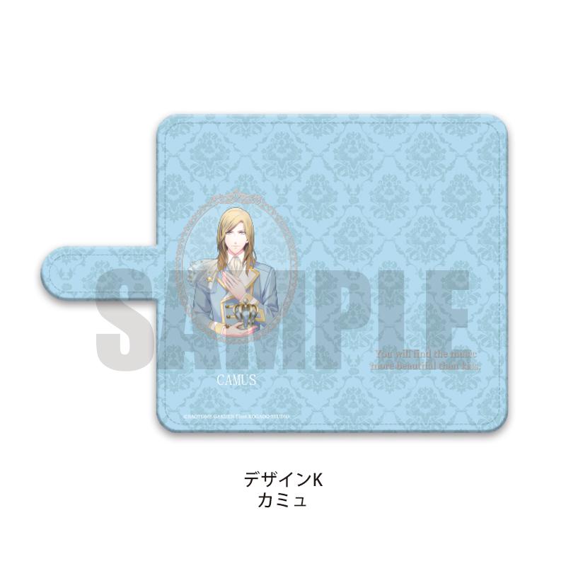 <予約>「うたの☆プリンスさまっ♪」 手帳型マルチタイプスマホケース