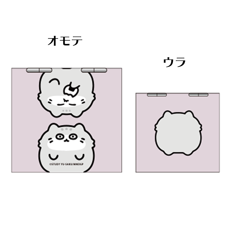「まるまるマヌル」 コンパクトミラー