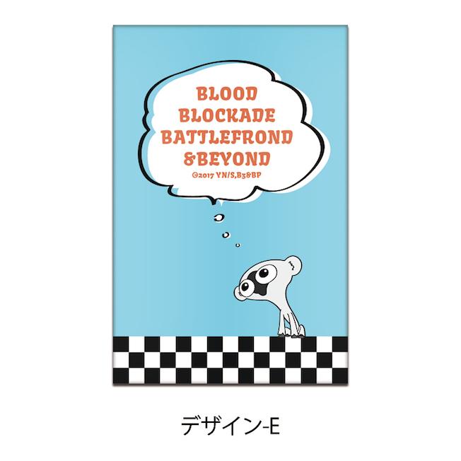 「血界戦線 & BEYOND」 パスケース