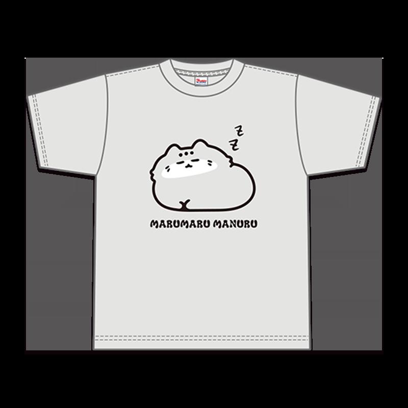 「まるまるマヌル」 Tシャツ