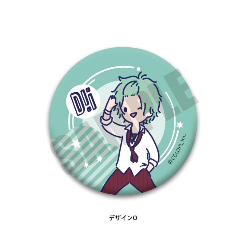 <専売>「DREAM!ing」プレイピー 缶バッジB(BOX)