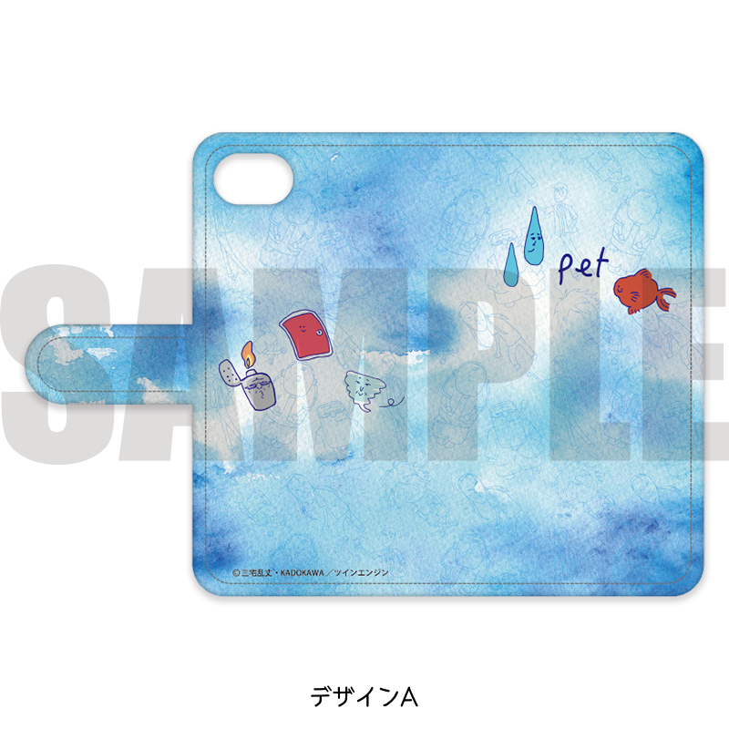 「pet」ぬるフレ 手帳型iPhoneケース