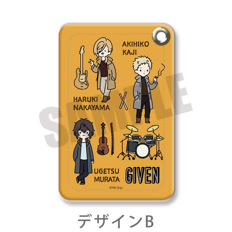 <予約>「映画 ギヴン」プレイピー パスケース