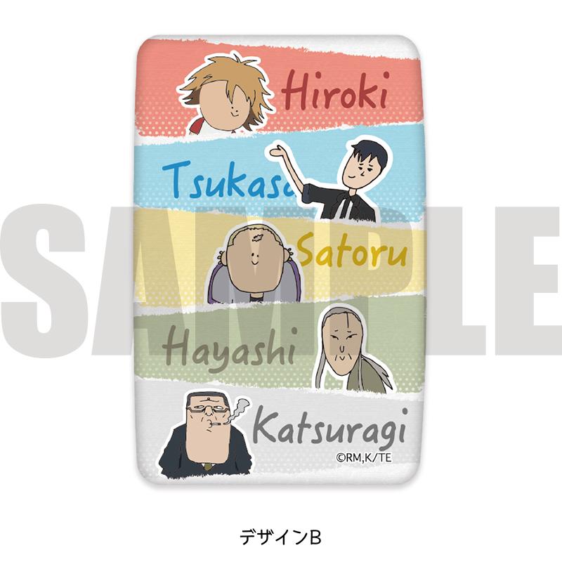「pet」ぬるフレ カードケース