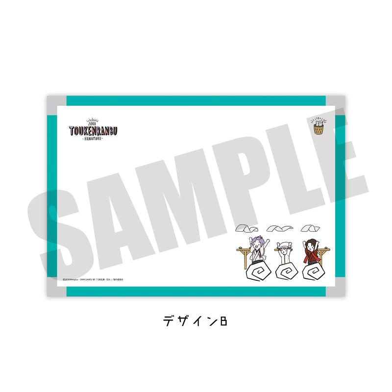 <予約>「続『刀剣乱舞-花丸-』」第4弾 ホワイトボード