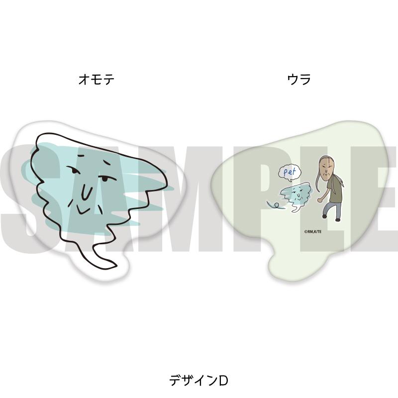 「pet」ぬるフレ ダイカットクッション