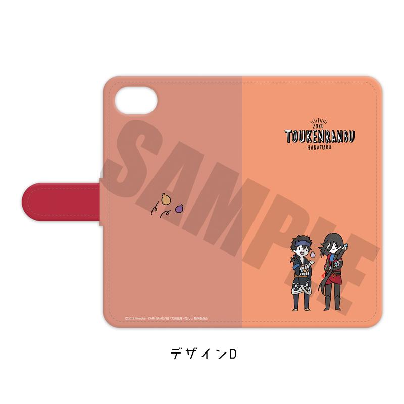 「続『刀剣乱舞-花丸-』」第3弾 手帳型iPhoneケース