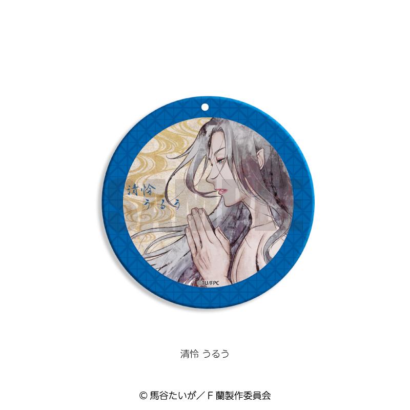 <予約>「Fairy蘭丸~あなたの心お助けします~」アクリルコースター