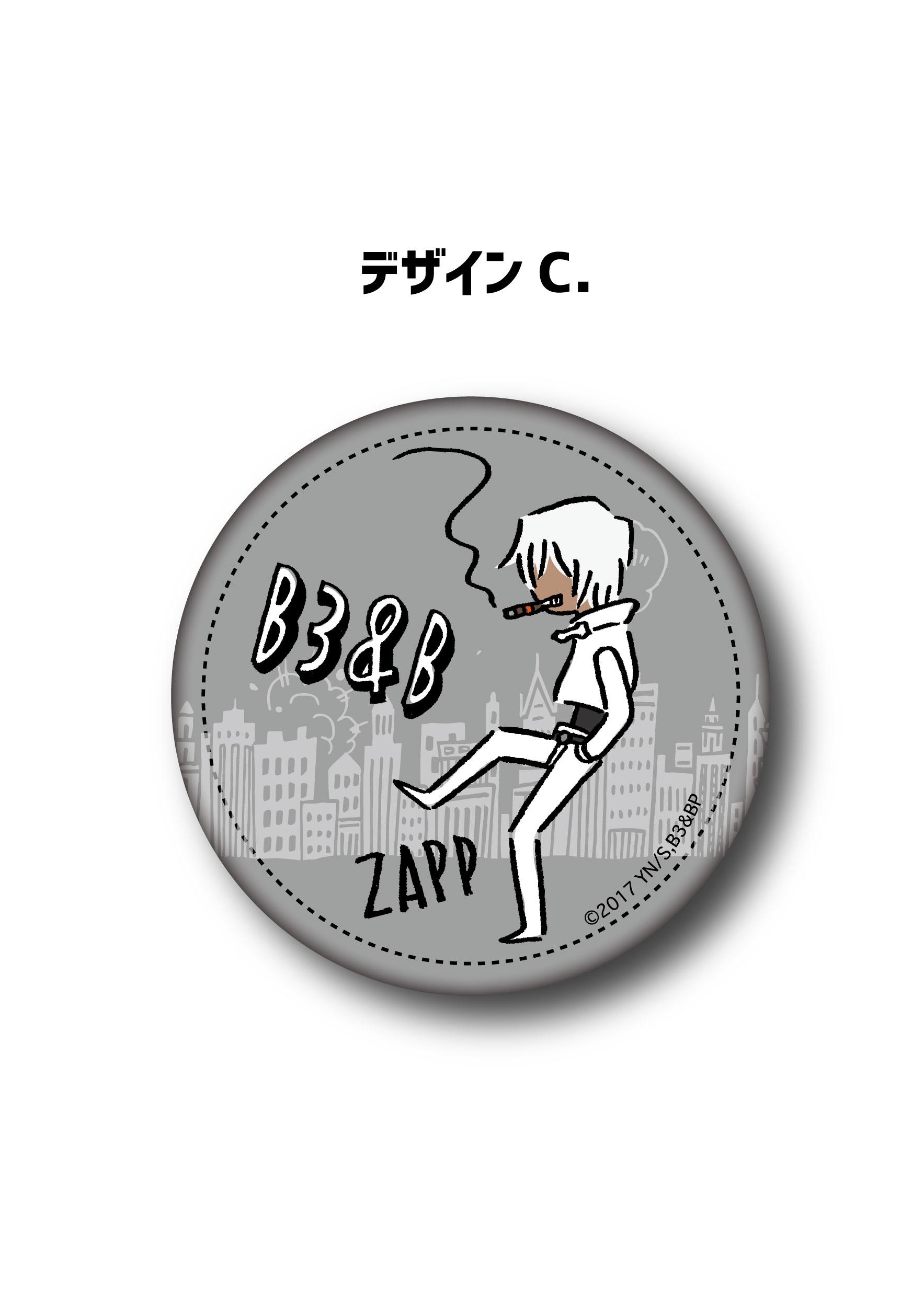 「血界戦線 & BEYOND」プレイピー レザーバッチ