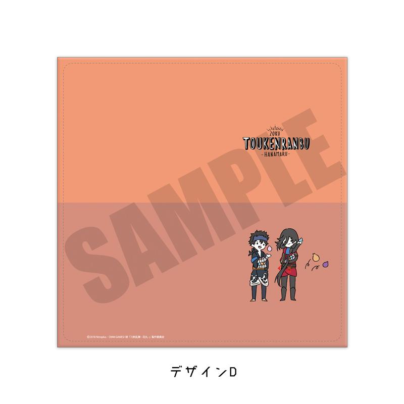 「続『刀剣乱舞-花丸-』」第3弾 プレミアムチケットケース