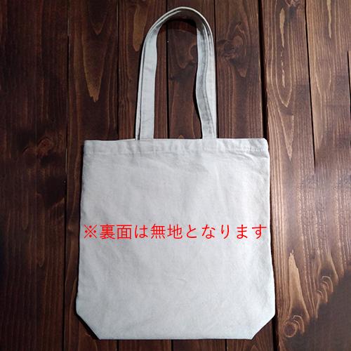 <予約>「続『刀剣乱舞-花丸-』」第4弾 トートバッグ