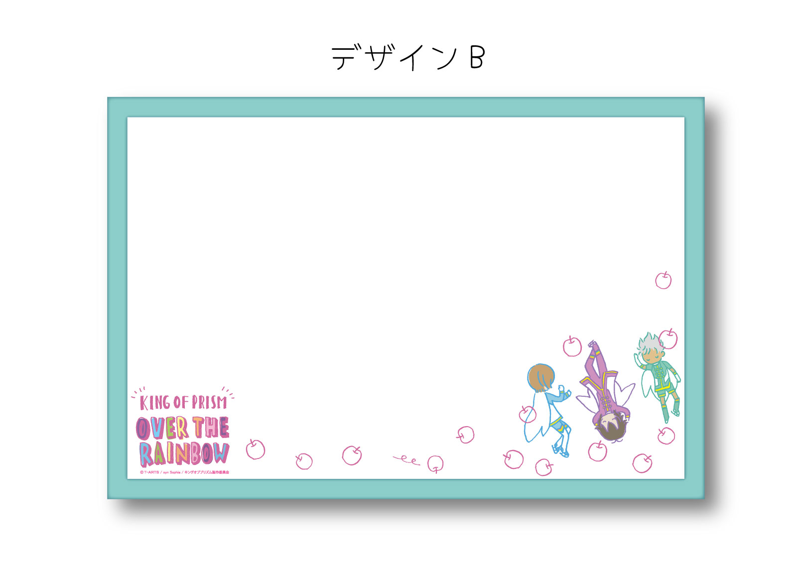 「KING OF PRISM OVER THE RAINBOW」ホワイトボード
