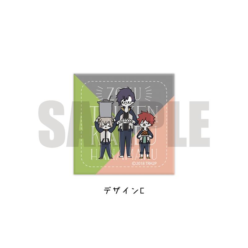 「続『刀剣乱舞-花丸-』」第3弾 レザーバッジ