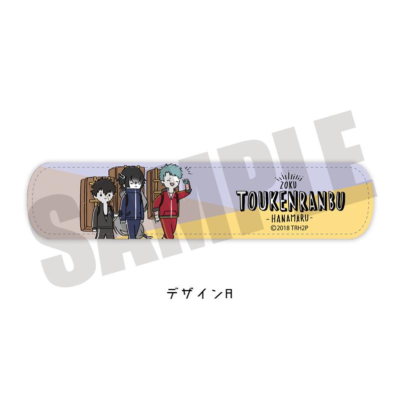 「続『刀剣乱舞-花丸-』」第3弾 ペンホルダー