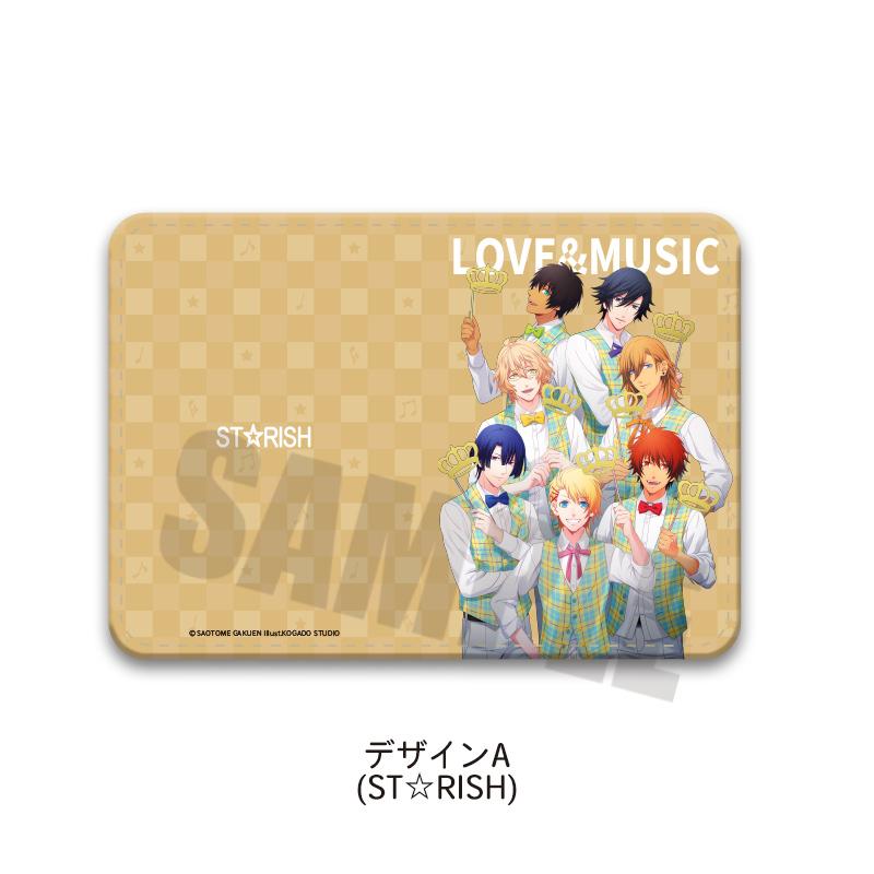 「うたの☆プリンスさまっ♪」 ポストカードケース