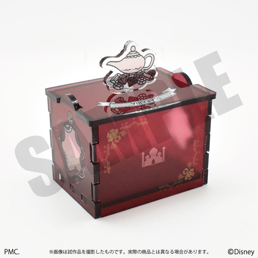 『ディズニー ツイステッドワンダーランド』 クラフトボックス ~イメージデザイン~
