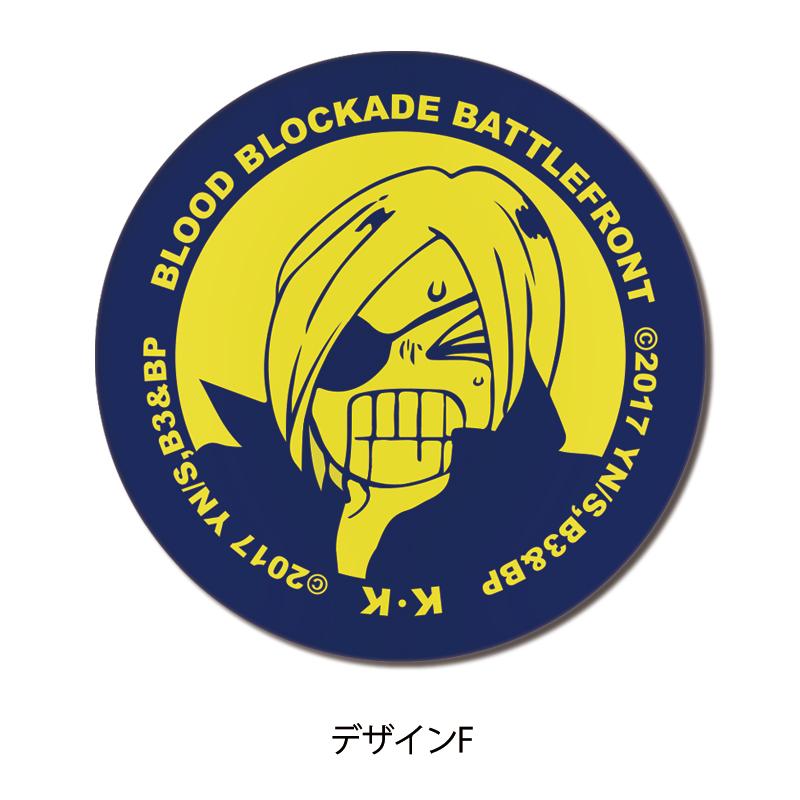 「血界戦線 & BEYOND」レザーバッチ