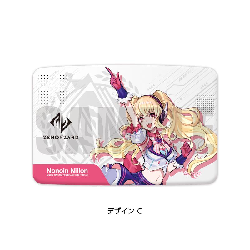 「ゼノンザード」カードケース