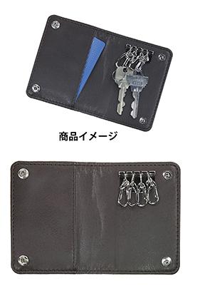 「TSUKIPRO THE ANIMATION」キーケース