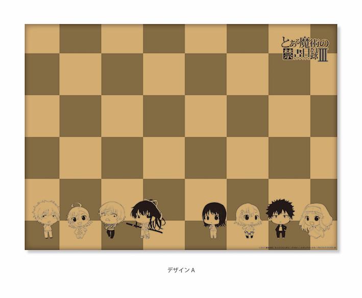 「とある魔術の禁書目録Ⅲ」オリジナルデザイン タブレットPCケース