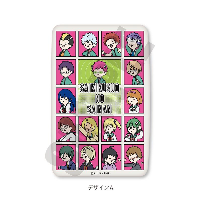 「斉木楠雄のΨ難」プレイピー カードケース