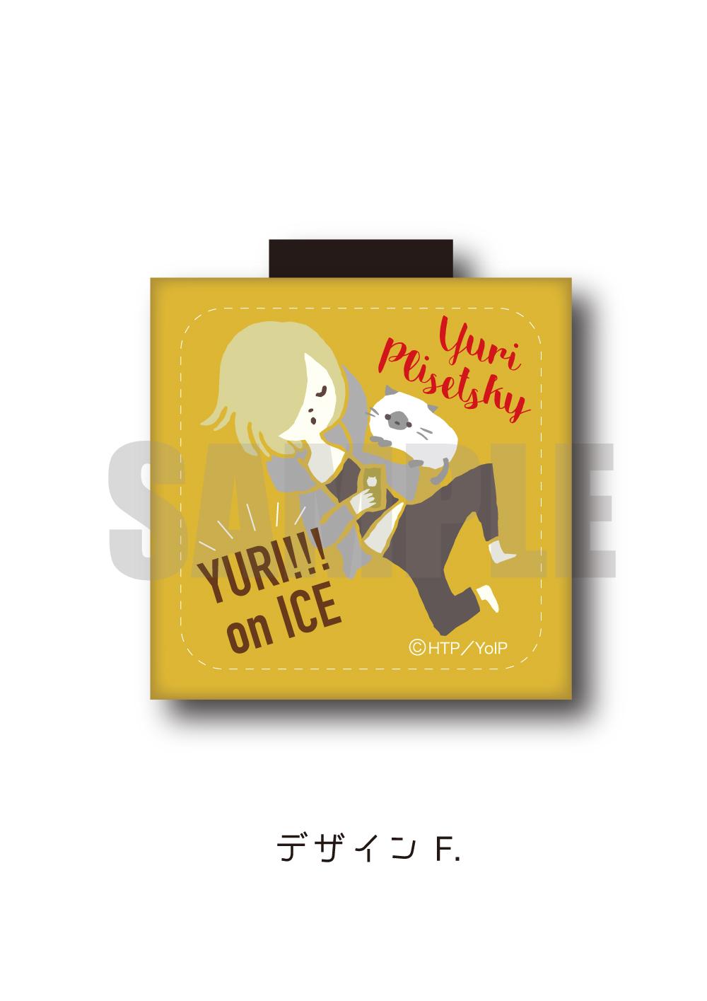 「ユーリ!!! on ICE」プレイピー コードクリップ