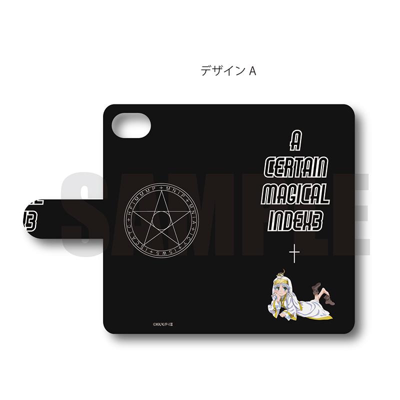 「とある魔術の禁書目録Ⅲ」手帳型iPhoneケース