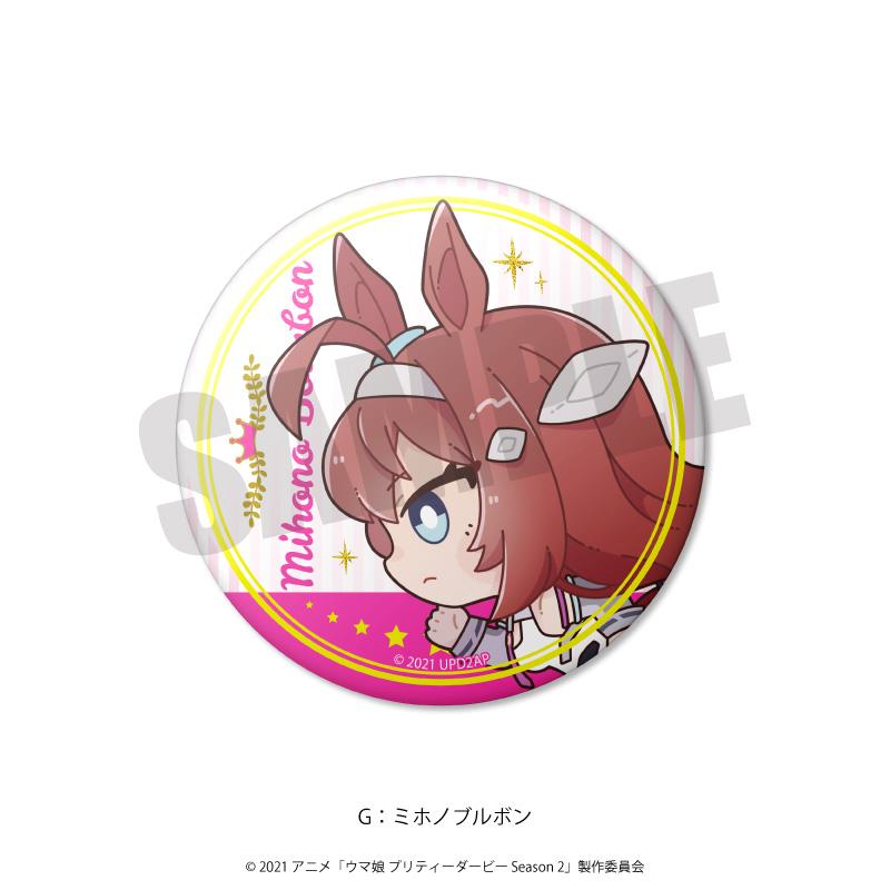 <予約>「TVアニメ『ウマ娘 プリティーダービー Season 2』」缶バッジ(BOX) TOTE