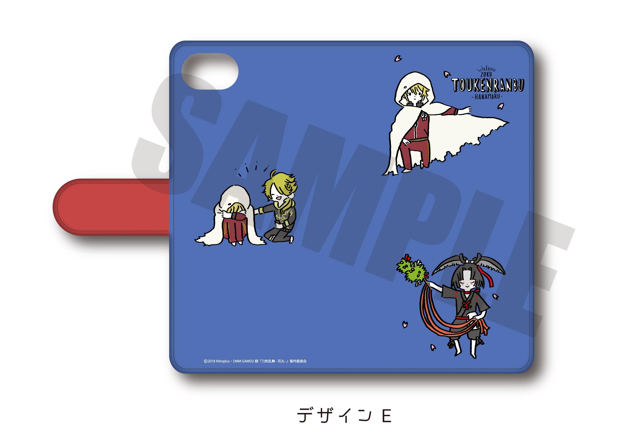 続『刀剣乱舞-花丸-』第2弾 手帳型iPhoneケース