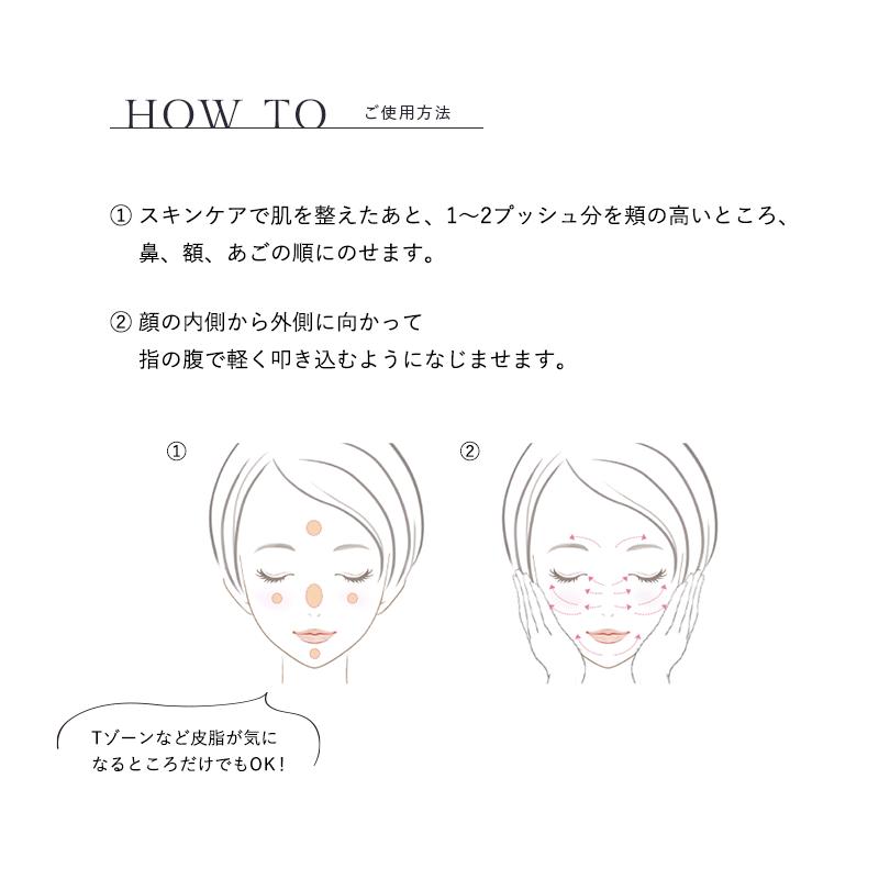 キス マットシフォン UVホワイトニングベースN 〈医薬部外品〉