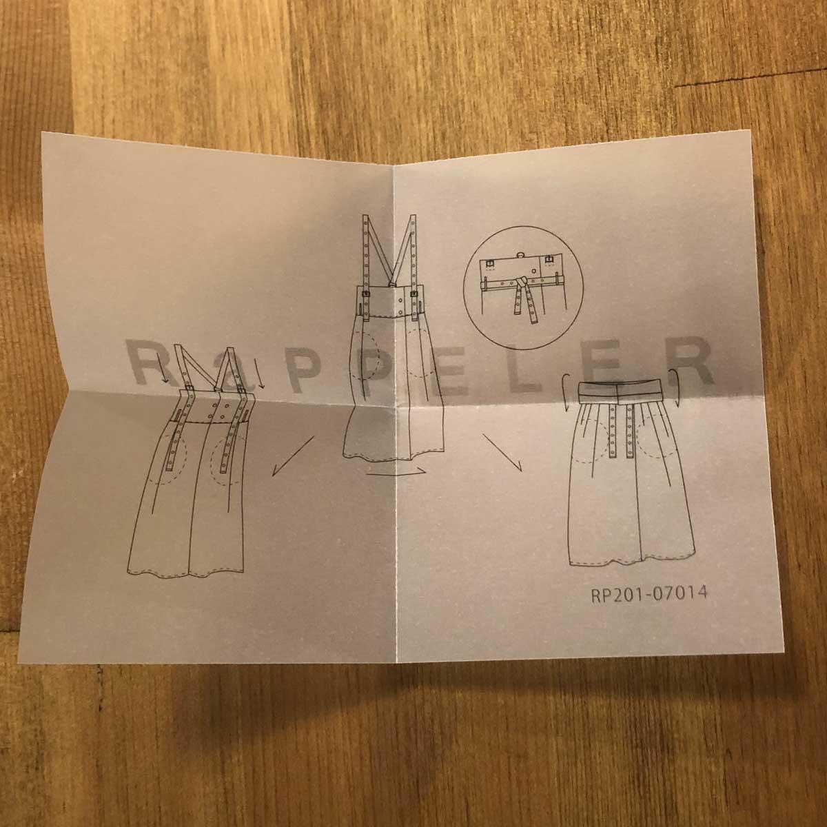 RaPPELER ラプレ デニムサスペンダーパンツ