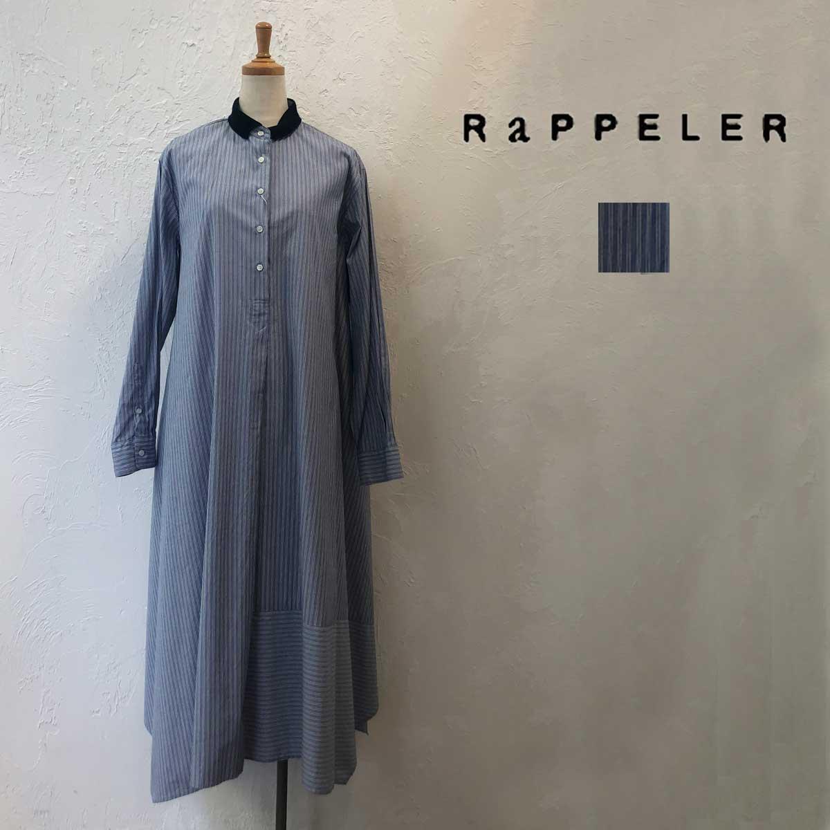 RaPPELER ラプレ ニット襟ストライプロングワンピース