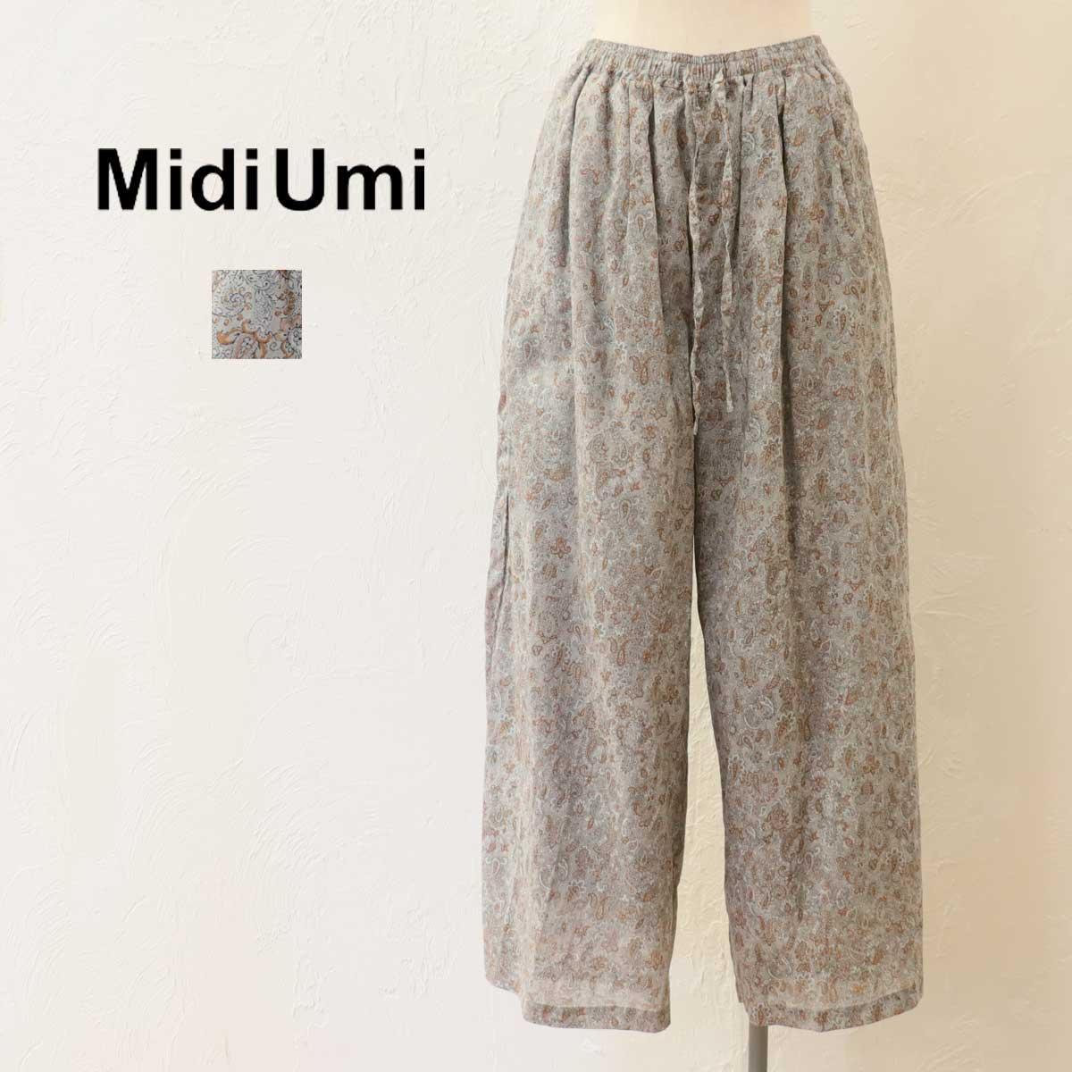 MidiUmi ミディウミ ペイズリーワイドタックパンツ