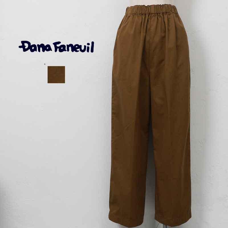≪SALE・20パーセントオフ≫ Dana Faneuil (ダナファヌル) ギャザーワイドパンツ