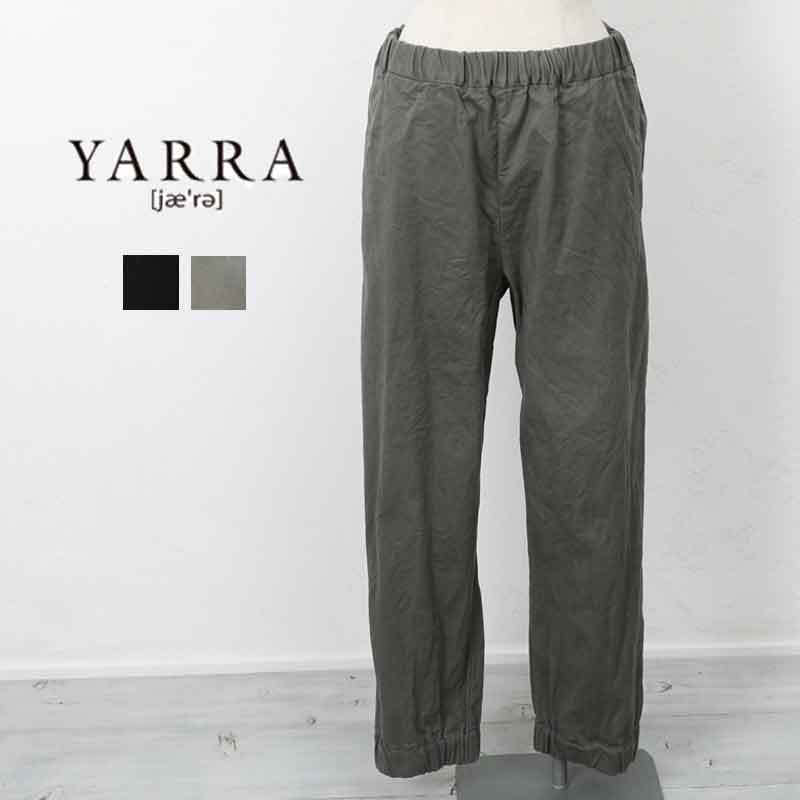 ≪SALE・20パーセントオフ≫ YARRA (ヤラ) オックスストレッチイージーパンツ