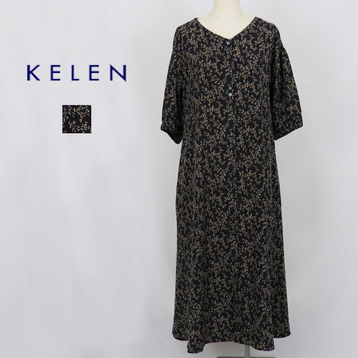 "≪SALE・20パーセントオフ≫ KELEN ケレン ワンピース A Line Dress""Selly"""