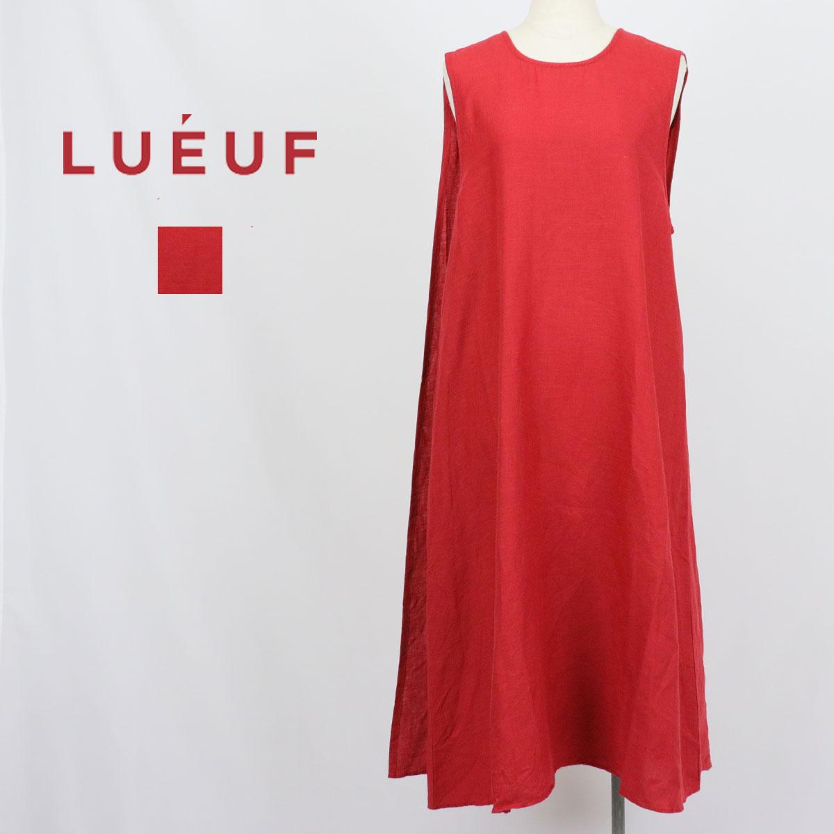 ≪SALE・20パーセントオフ≫ Lueuf ルフ バッククロス リネン ジャンパースカート